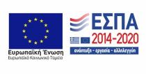 espa logo 2014-2020